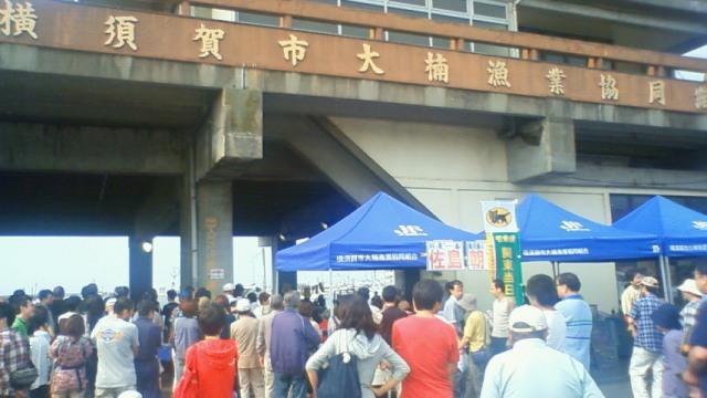 2012.9.22佐島3