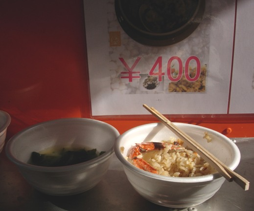ジャパンフードフェスタ2012(5)