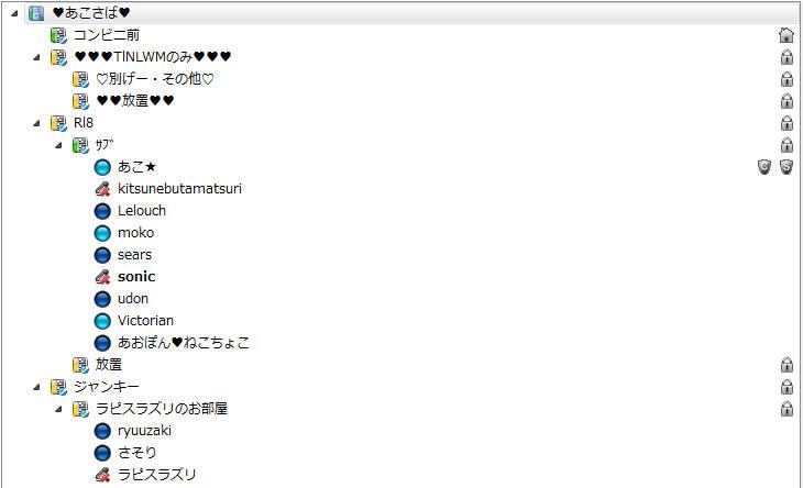 bandicam 2012-06-25 21-47-25-471
