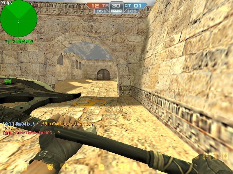 de_dust2_20120603_0329180.jpg