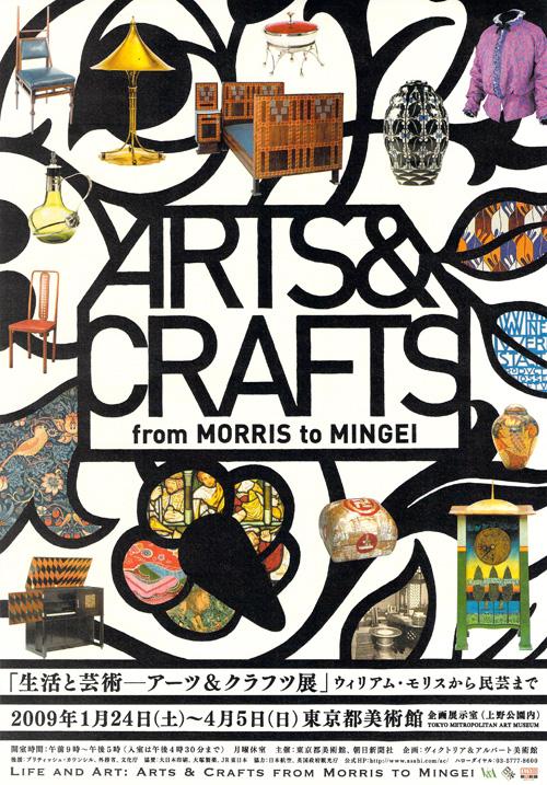 arts--crafts.jpg