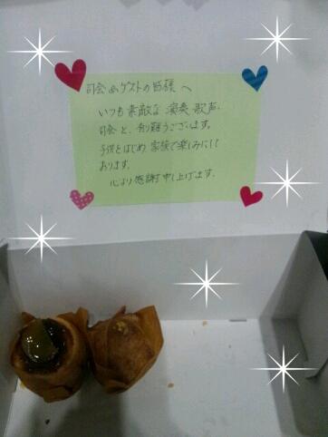 fc2blog_20120422233959037.jpg