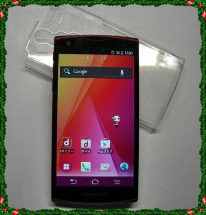 20121224携帯