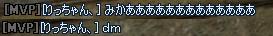 ぱぱぱんくん