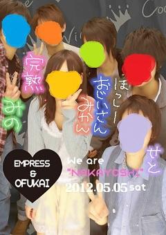 STIL0193.jpg