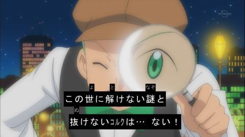 ポケモン BW2 04