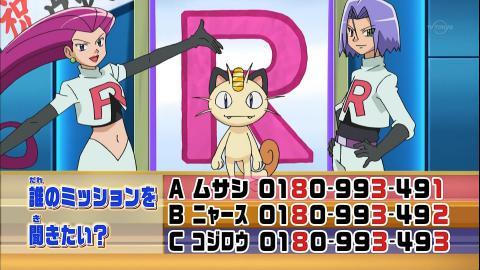 ポケモンBW83.84