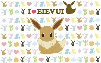 I LOVE EIEVUI