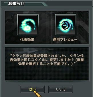 effect.jpg