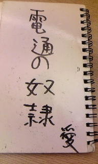 201207140220357a8.png