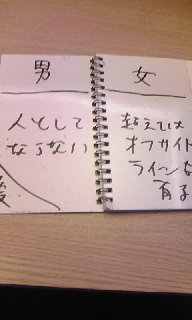 20120714022103306.png