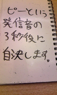20120714022131296.png