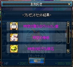 3/31 DK25日目 70リョーシカ