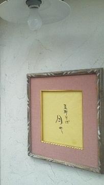 201208011229000.jpg