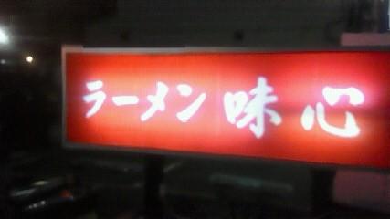 ajikokoro.jpg