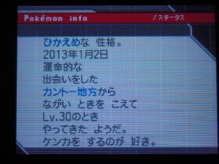 20130111_181126.jpg