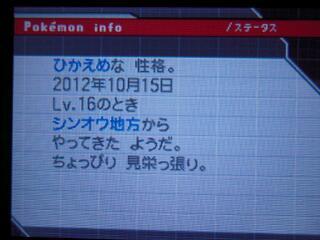 20130111_181838.jpg