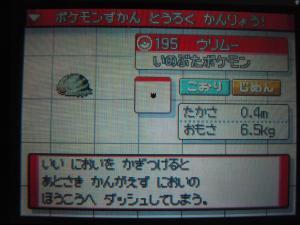 DSCN0267_convert_20130316020827.jpg