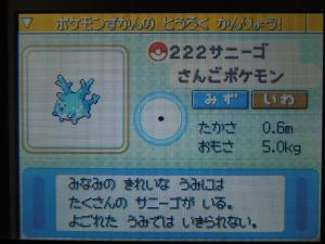 DSCN0272_convert_20130321193646.jpg