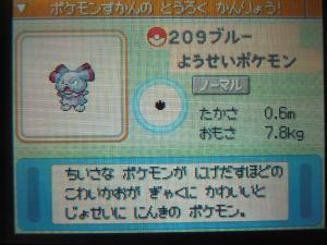 DSCN0292_convert_20130402004513.jpg