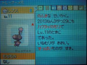 DSCN0295_convert_20130402004634.jpg