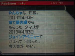 DSCN0319_convert_20130404172008.jpg