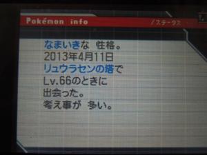 DSCN0330_convert_20130411143233.jpg