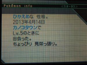 DSCN0349_convert_20130415232534.jpg