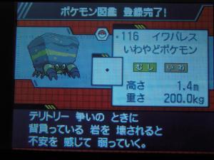 DSCN0354_convert_20130416172524.jpg