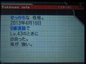 DSCN0360_convert_20130417230848.jpg