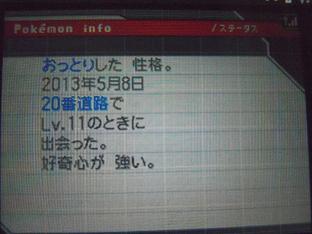 DSCN0364.jpg