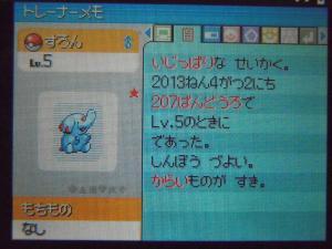 DSCN0371_convert_20130512010150.jpg