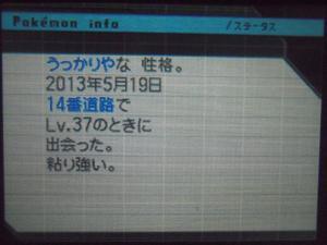 DSCN0378_convert_20130522025019.jpg