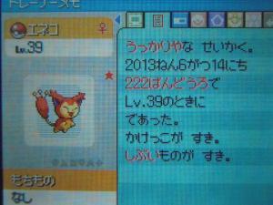 DSCN0415_convert_20130615235805.jpg