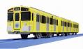 西武鉄道オリジナルプラレール9000系