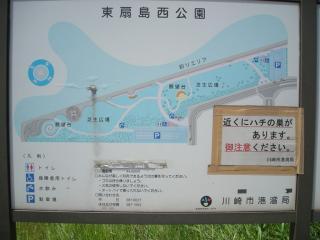 nihikouenn5.jpg