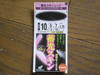 shikake_20121109121815.jpg