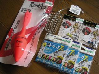 shikake_20130621135107.jpg