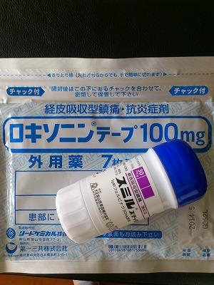 s-DSC_0285_20121107201949.jpg