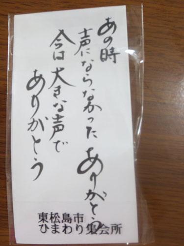 2012-04-26-02.jpg