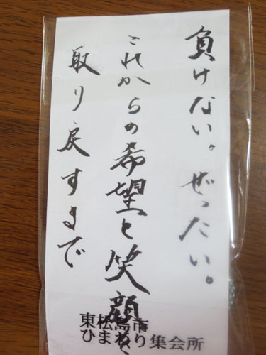 2012-04-26-03.jpg