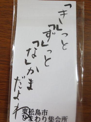 2012-04-26-04.jpg