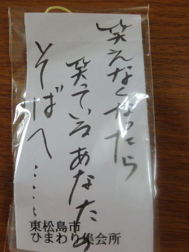2012-04-26-05.jpg