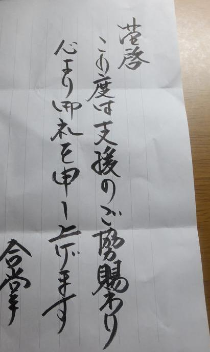 2012-04-26-06.jpg