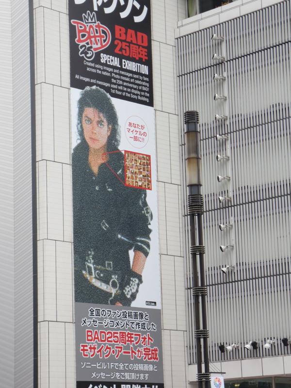 2012-09-20-02.jpg