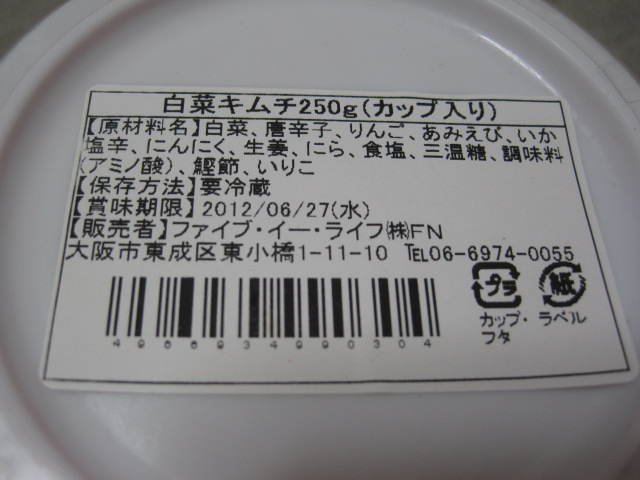 IMG_5128.jpg