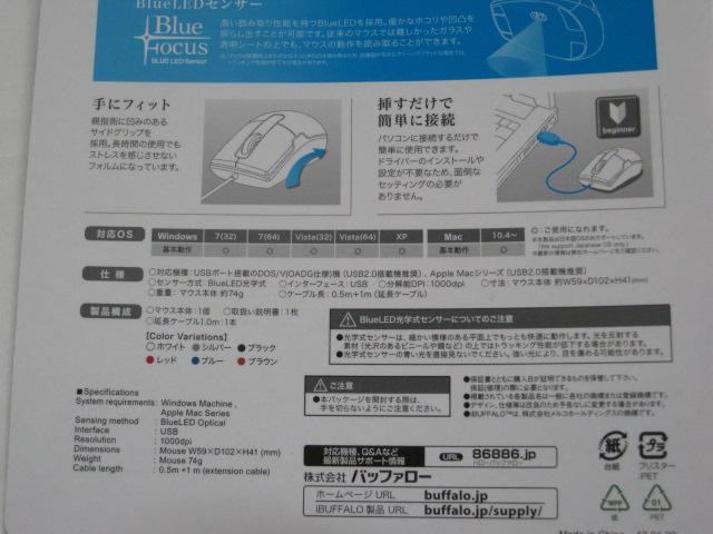 IMG_5899.jpg