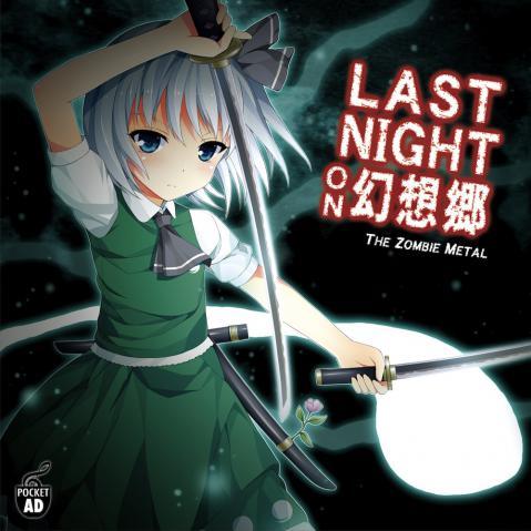 LAST NIGHT ON 幻想郷