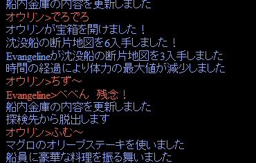 2012050206.jpg