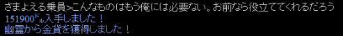 2012051504.jpg